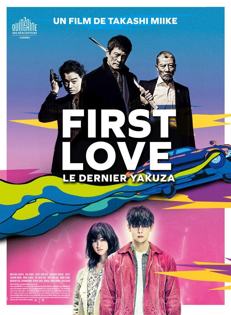 First_Love-108890821-large